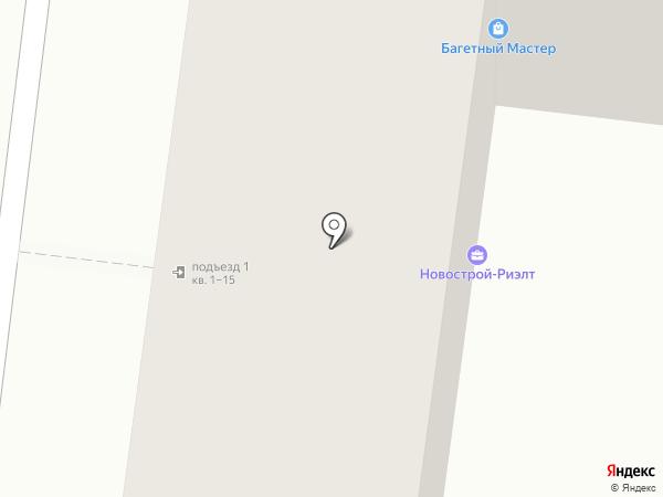 Багетный Мастер на карте Барнаула