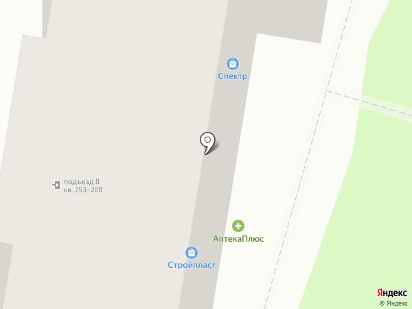 3G Сервис на карте Барнаула