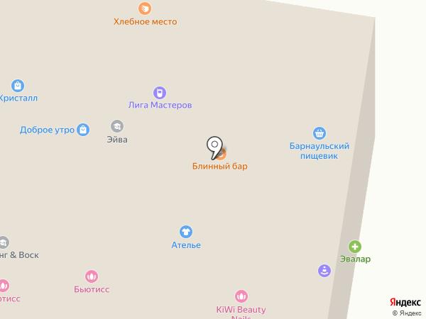 Юридический кабинет Шембергера К.В. на карте Барнаула