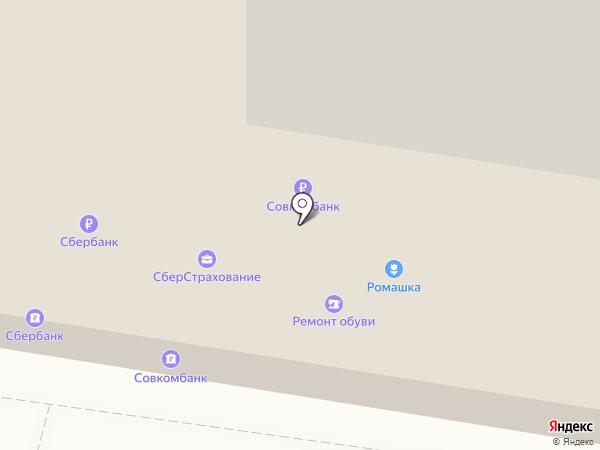 Магазин обуви и кожгалантереи на карте Барнаула