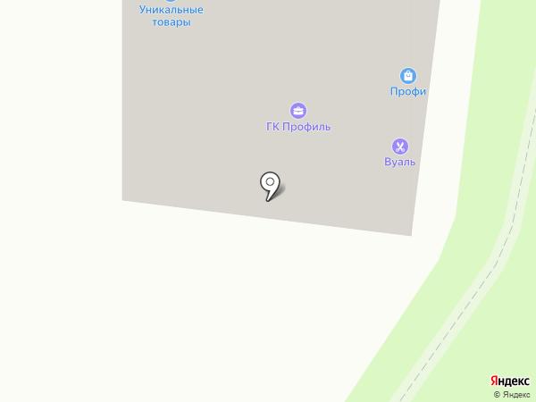Магазин стоковой и секонд-хенд одежды на карте Барнаула
