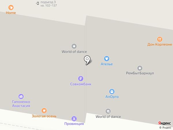 Аварийная замочная служба на карте Барнаула