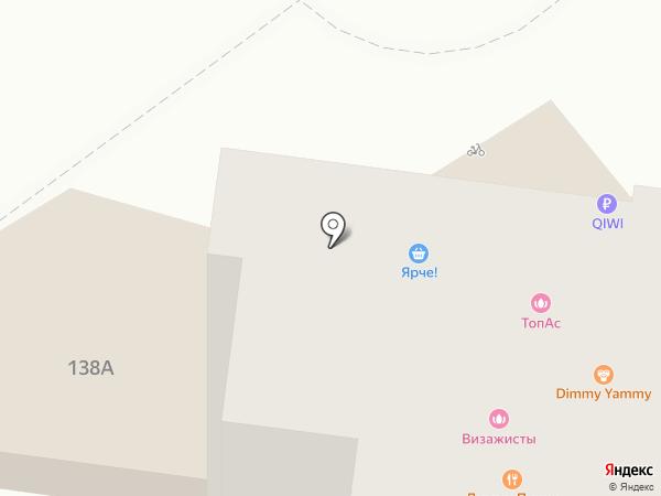 Трам-пам-парк на карте Барнаула