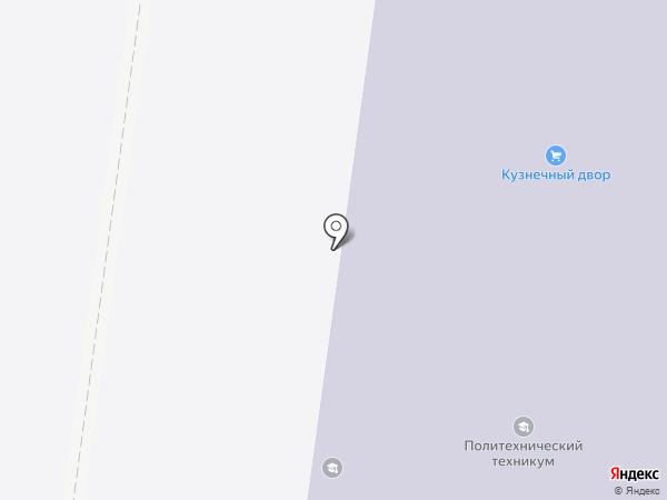 Творческая мастерская изобразительного и декоративно-прикладного искусства С.М. Погодаева на карте Барнаула