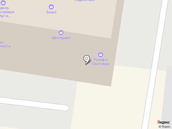 Бест клининг на карте Барнаула