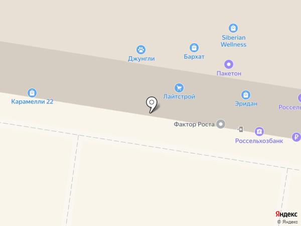 Диапазон на карте Барнаула