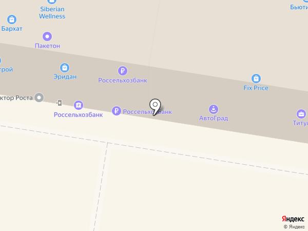 Мастерская Татьяны Ширбидовой на карте Барнаула