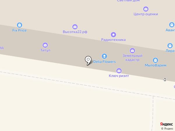 Русфарм на карте Барнаула