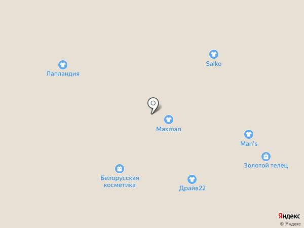 Toy.ru на карте Барнаула