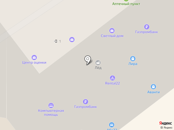АбаДОМ на карте Барнаула
