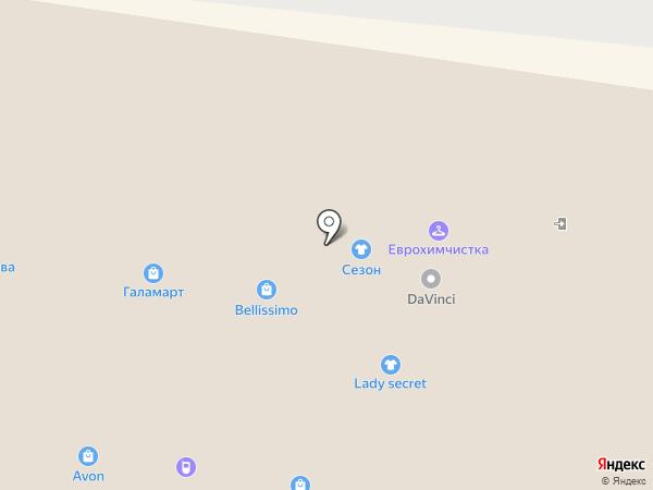 АС Сервис на карте Барнаула