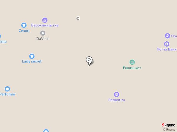 Банкомат, Почта Банк, ПАО на карте Барнаула