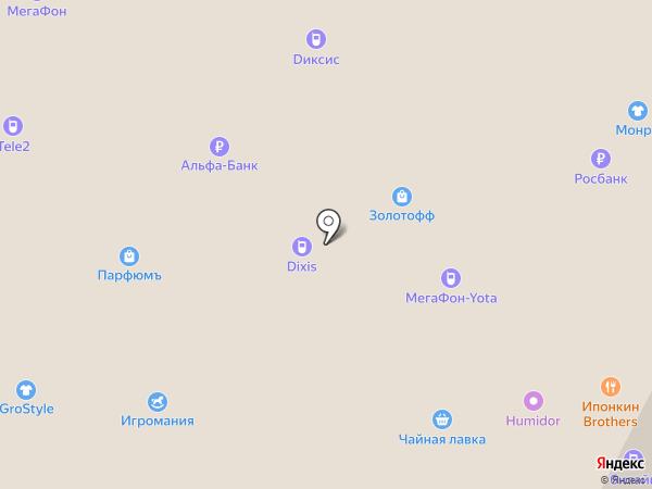 HamelePhone на карте Барнаула