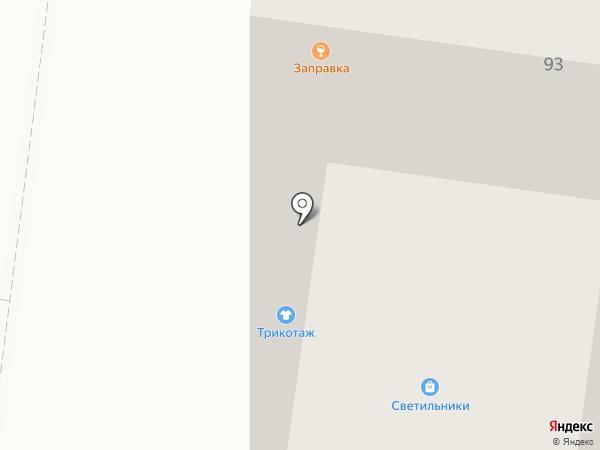 Магазин ритуальных принадлежностей на карте Барнаула