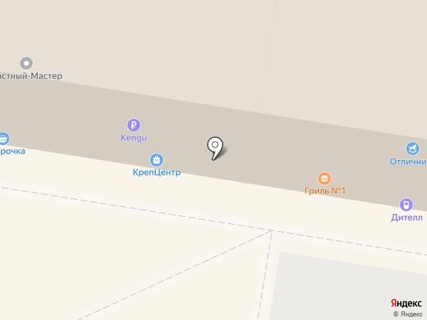 Аллея штор на карте Барнаула