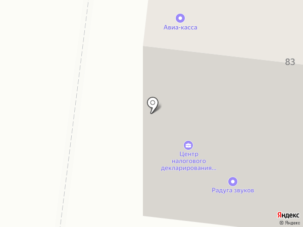 КВАНТ на карте Барнаула