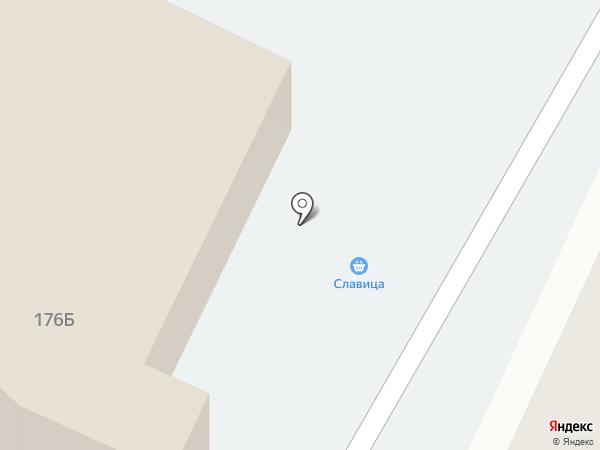 GАСТРОНОМИКА на карте Барнаула