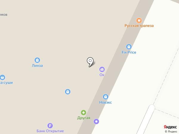 Магазин женской спецодежды на карте Барнаула