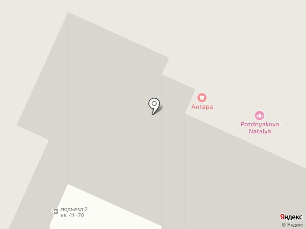 Маммологический центр на карте Барнаула