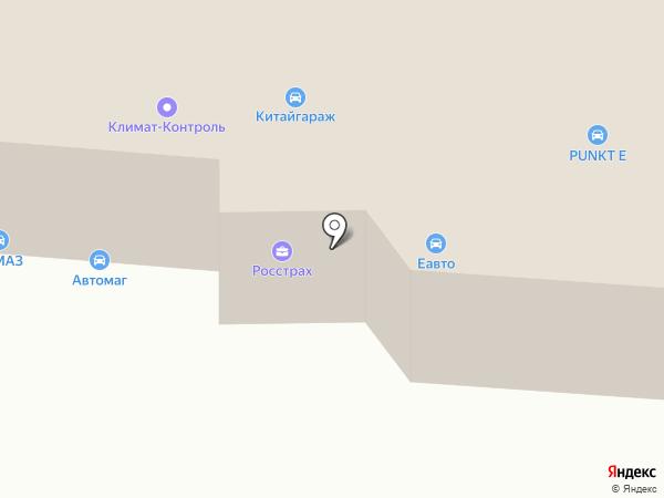 Хмели-Сунели на карте Барнаула
