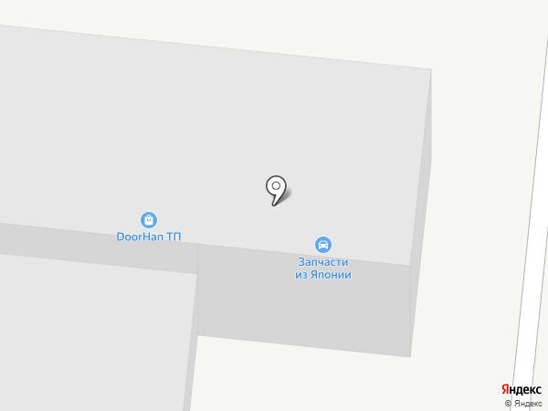 СКАЙ на карте Барнаула