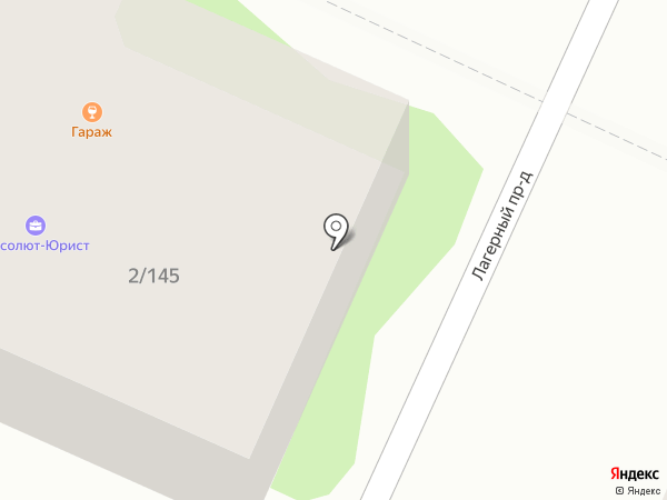 Театр Розовый Слон на карте Барнаула
