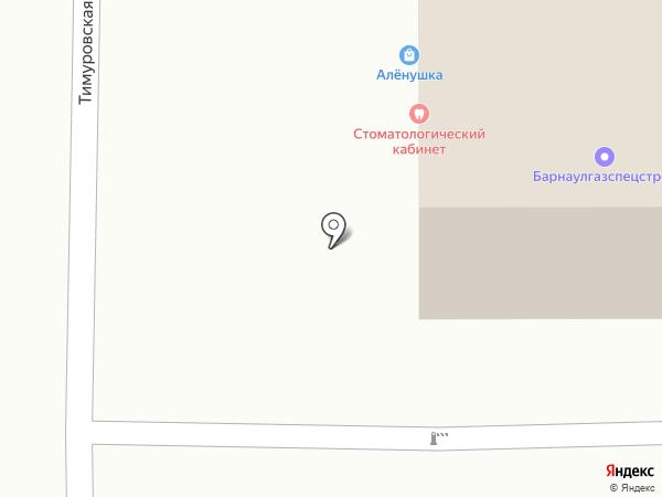 Натали dance на карте Барнаула