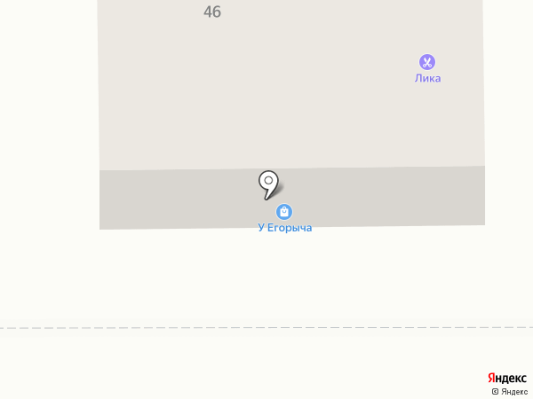 Домашняя кухня на карте Барнаула
