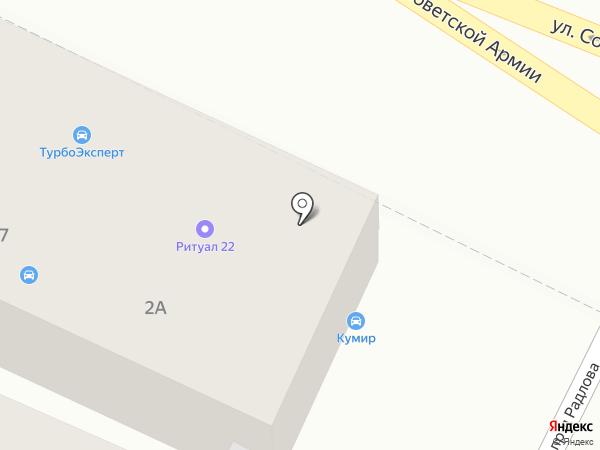 ТУРБОЭКСПЕРТ на карте Барнаула