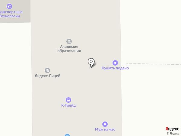 Торгово-монтажная компания на карте Барнаула