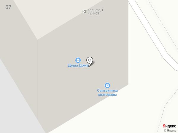Душа Дома на карте Барнаула