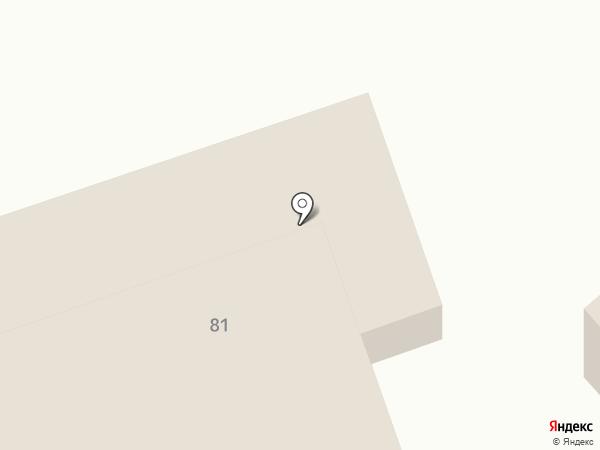 Десяточка.ру на карте Барнаула