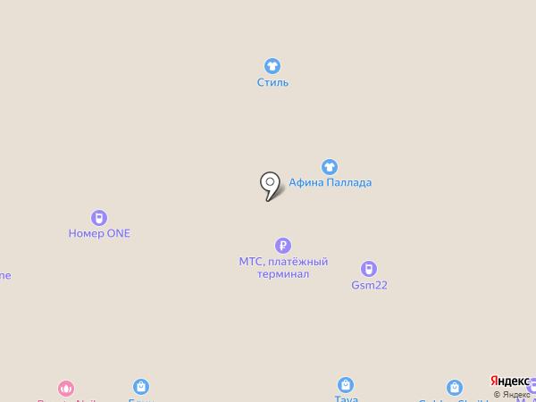 Beauty brand на карте Барнаула
