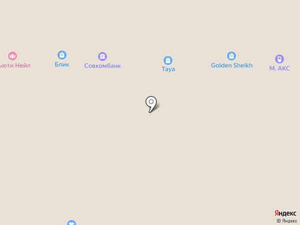 Милана на карте Барнаула