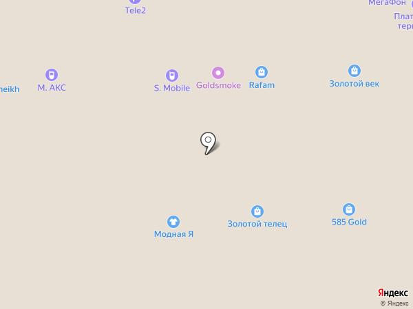 GoldSmile на карте Барнаула