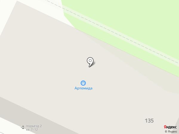 Артемида на карте Барнаула