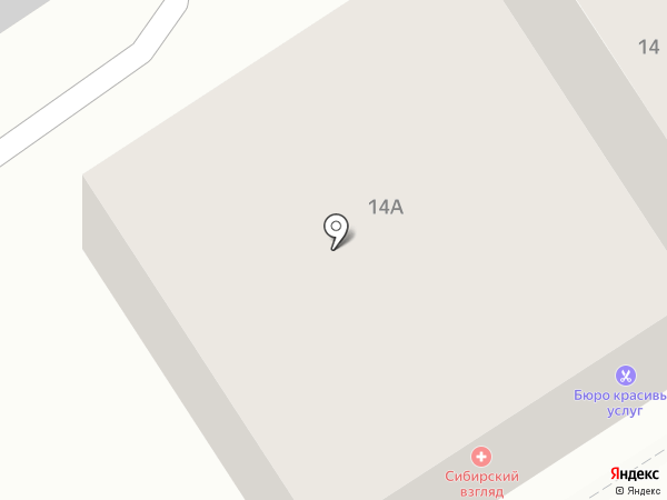 Бюро красивых услуг на карте Барнаула
