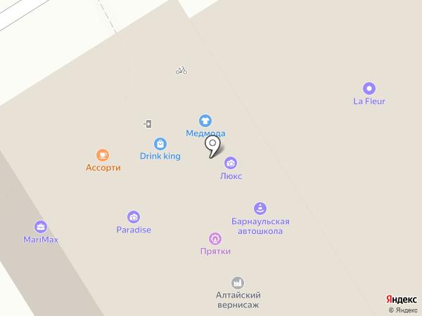 Горячие беляшики от Иваныча на карте Барнаула