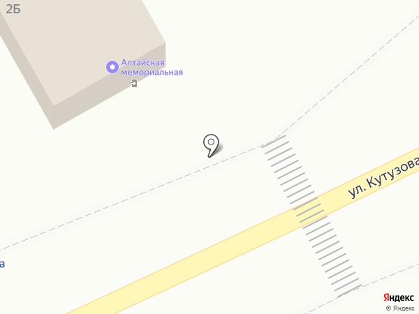 Сытно вкусно на карте Барнаула
