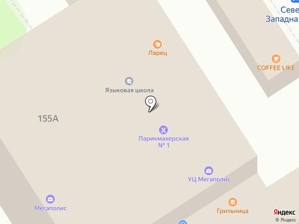 Мегаполис на карте Барнаула