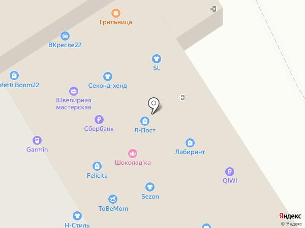 Li&Ro на карте Барнаула