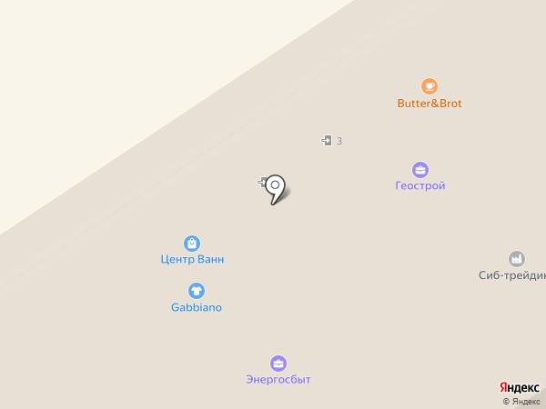 ЦЕНТР ВАНН на карте Барнаула