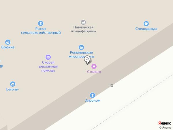Компания БиГ на карте Барнаула
