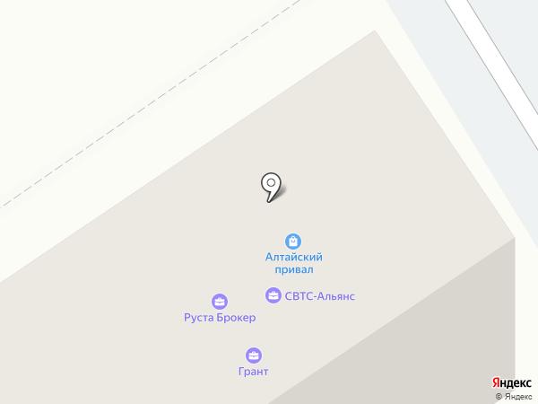 КазПродукт на карте Барнаула