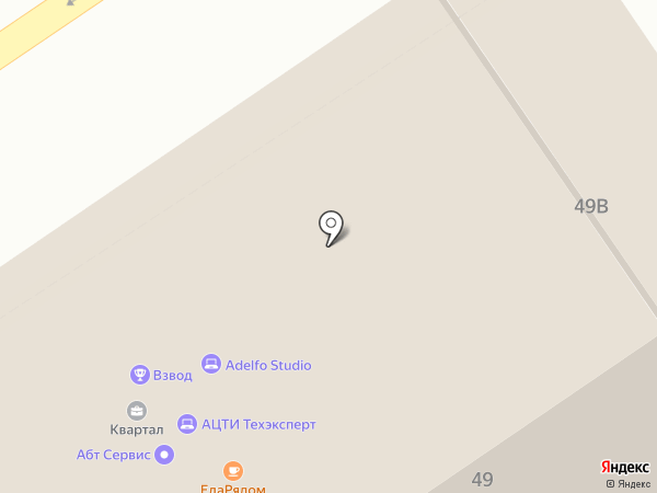 АСТАРТА на карте Барнаула