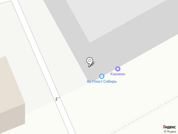Алтайская мануфактура на карте Барнаула