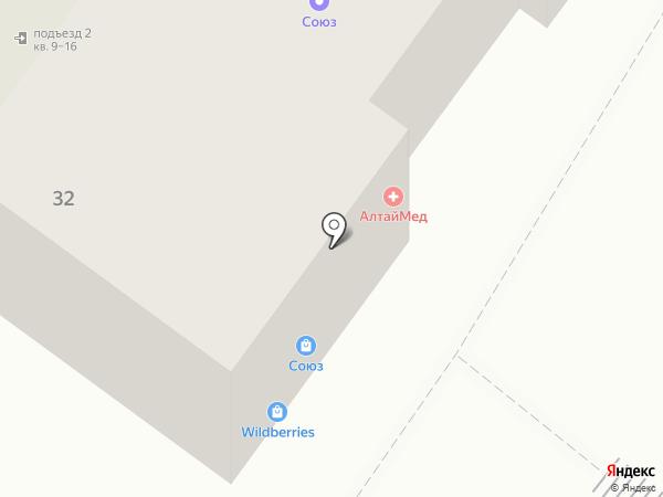 АлтайМед на карте Барнаула