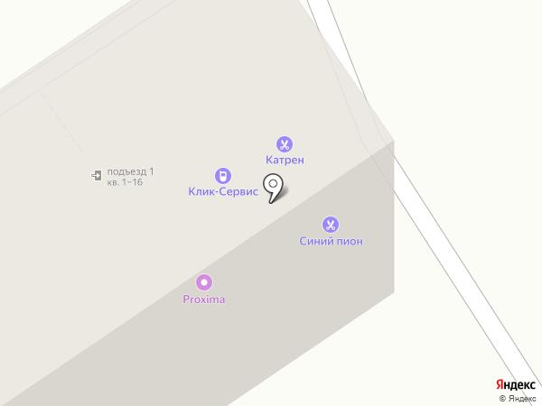 АЛЕКСИЯ на карте Барнаула