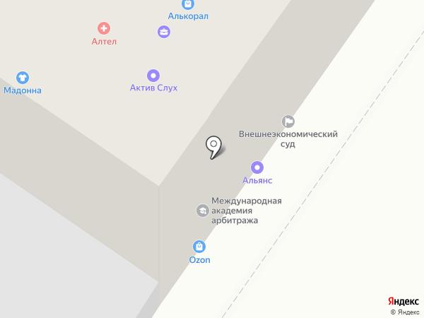 Адвокатская контора №2 Центрального района на карте Барнаула