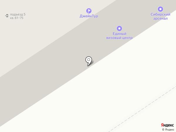 Единый Визовый Центр на карте Барнаула